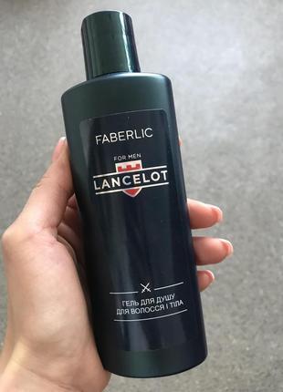 Гель для душа для волос и тела lancelot