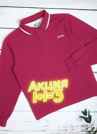 💥1+1=3 качественный мужской свитер поло хлопок southbay, размер 48 - 50
