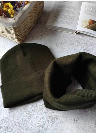 Базовая шапка и хомут комплект хаки