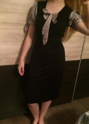 Платье в деловом стиле и много других интересных вещей