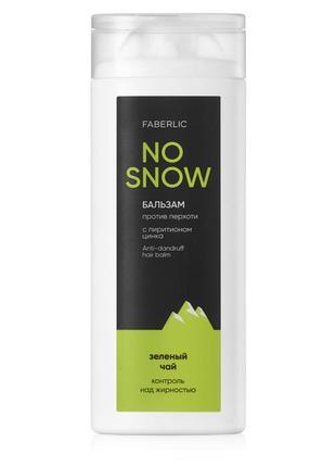 Бальзам против перхоти «контроль над жирностью» no snow