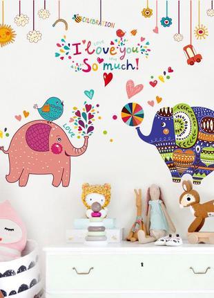 Яркая декоративная наклейка-стикер на стену, обои в детскую слонята
