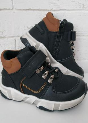 Черевики чоботи кросовки ботинки