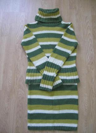 Костюм вязаный  теплый свитер+юбка