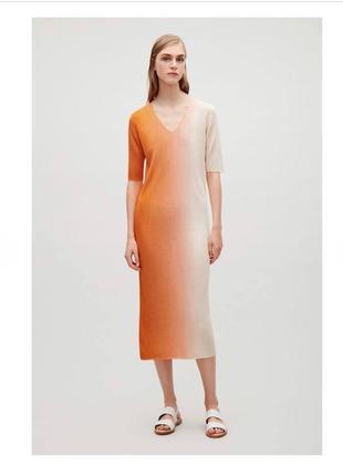 Платье миди в рубчик градиент cos p.xs