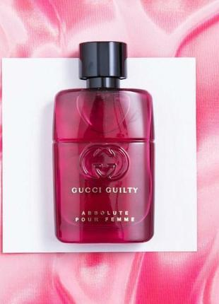 Парфюм gucci guilty absolute pour femme 30ml