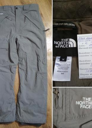 Брендовые лыжные штаны the north face, р. м, замеры на фото