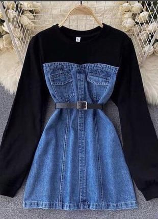 Платье с джинсовым низом