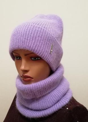 Стильный комплект шапка и бафф ангора 56-58 св. фиолетовый