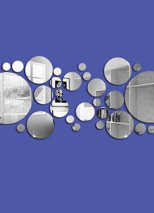 Декор дня стен,зеркальные наклейки,самоклейка