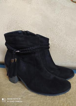 Полусапожки козаки ботинки