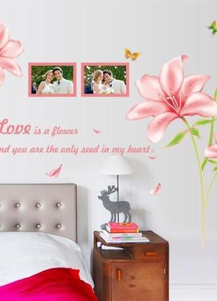"""Виниловая интерьерная наклейка-стикер на стену, обои """"нежные лилии"""""""