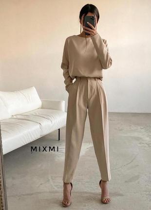Костюм - брюки и блуза