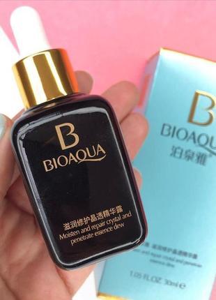 Нереальная сыворотка для лица bioaqua