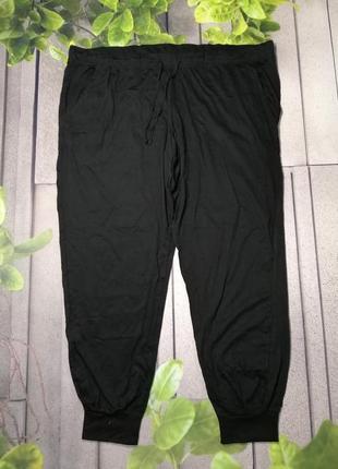 Домашні жіночі штани джоггери великий розмір