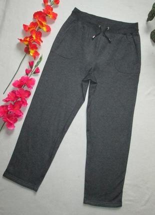 Суперовые трикотажные тёплые на флисе спортивные брюки серый меланж высокая посадка bm