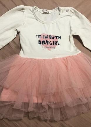 Платье на день рожденье 86
