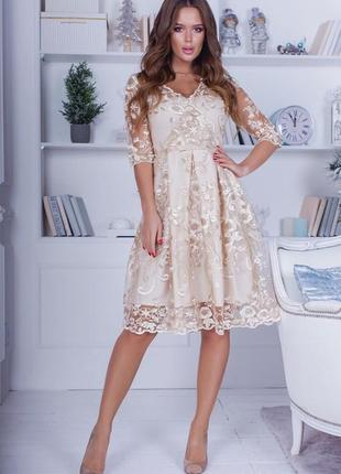 Женское платье нарядное s.m.l.xl (заканчивается)