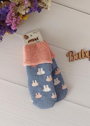 Махровые носки с отворотом на девочку 6-12 мес. турция