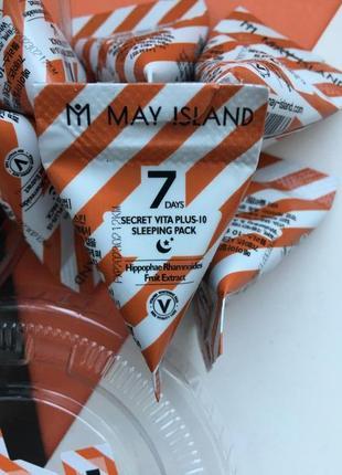 Витаминизированная ночная маска may island 7 days secret 5 g