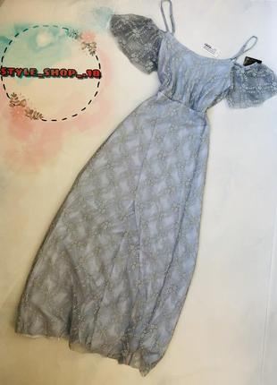 Шикарнейшее платье макси в нежно-голубом цвете