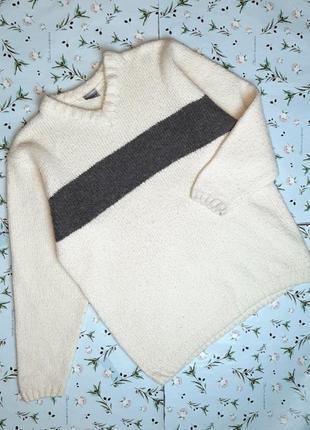 🎁1+1=3 фирменный плюшевый шерстяной свитер шампань айвори modern style, размер 50 - 52
