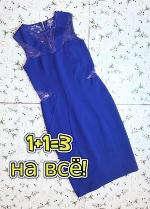 🌿1+1=3 новогоднее синее платье футляр миди по фигуре со вставками кружева, размер 44 - 46