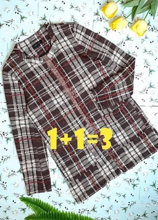 🌿1+1=3 фирменный стильный пиджак кардиган в клетку с карманами new look, размер 46 - 48