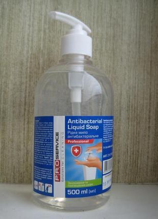 Антибактериальное жидкое мыло