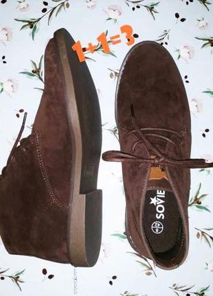 🎁1+1=3 фирменные новые замшевые мужские ботинки демисезон soviet, 42 размер