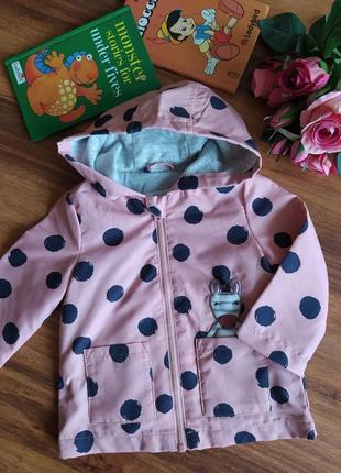 Шикарная ветровка ,куртка на милашку f&f на 6-9 месяцев.