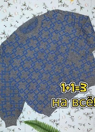 🌿1+1=3 стильный плотный объемный свободный свитер оверсайз, размер 50 - 52