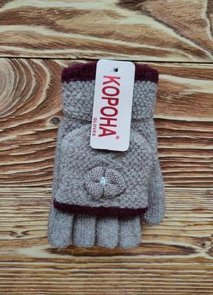 Шерстяные перчатки женские без пальцев