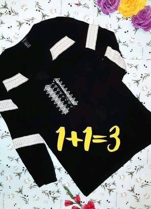 🌿1+1=3 стильная черная блуза блузка вышиванка рубашка forever 21, размер 42 - 44