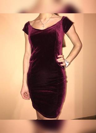 Жіноча сукня велюр