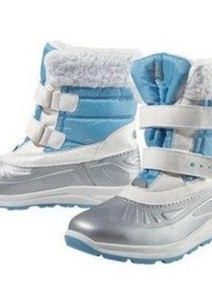 Зимние термо ботинки для девочки, германия