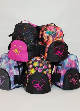 Рюкзак гимнастический