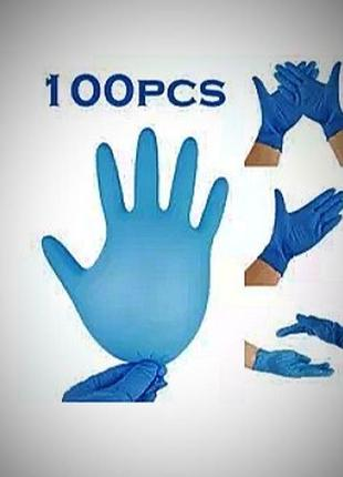 Одноразовые перчатки голубые 50пар