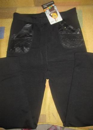 Женские штаны на меху с карманчиками, термо бамбуковый с верблюжьей шерстью