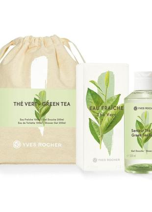 Набор зеленый чай оригинал