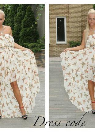 Летнее платье без бретелей свободного кроя можно беременным  размер 42-48
