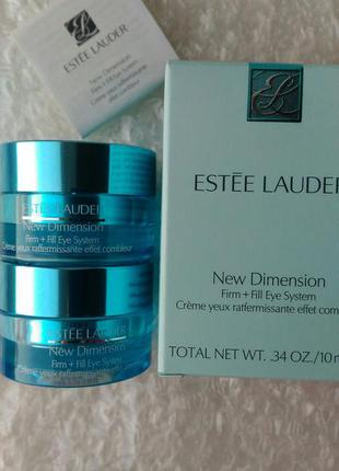 """Estee lauder new dimension. система вокруг глаз """"укрепление и выравнивание"""" крем сыворотка"""