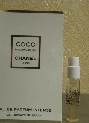 Парфюмированная вода coco mademoiselle intense chanel остаток 1,4 мл.