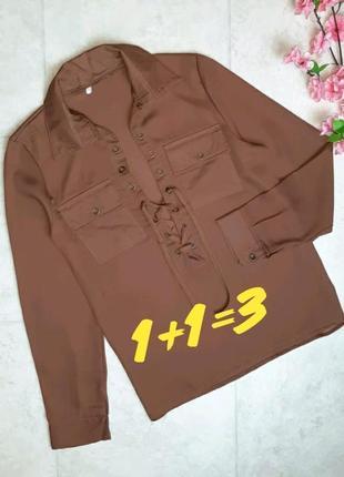 1+1=3 модная блуза блузка на шнуровке с карманами и длинным рукавом, размер 44 - 46