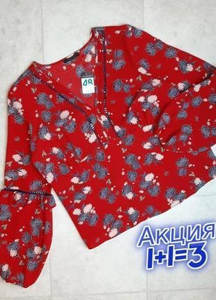 1+1=3 красивая красная блуза блузка цветочный принт primark, размер 52 - 54
