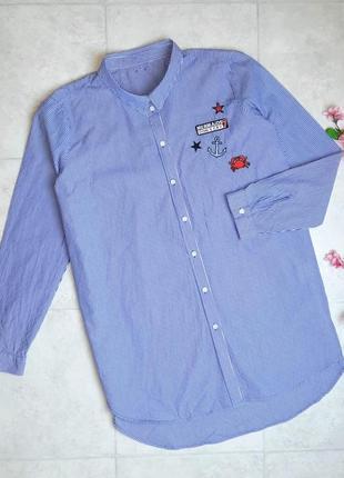1+1=3 модная синяя рубашка блуза в полоску с патчами tom tailor, размер 50 - 52