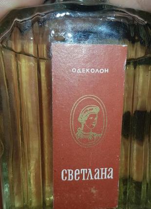 """Одеколон """"светлана"""" ссср. полный флакон"""