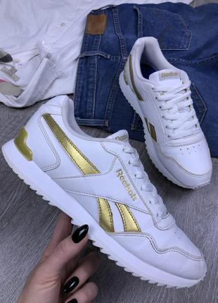 Шикарные белоснежные кроссовки  reebok