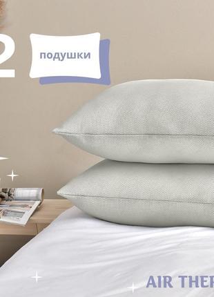 Набор подушек для сна антиаллергенных серых 50х70 2 шт