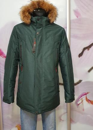 Куртка мужская зимняя, удлинненная, парка
